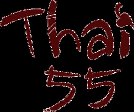 Thai55